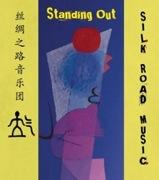 Smail Silk-RoadStandingOutCoverImg