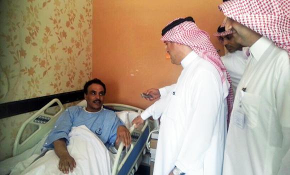 SaudiMERS